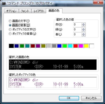 d0005632_1951673.jpg