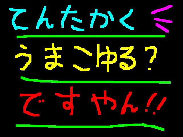 f0056935_17293039.jpg