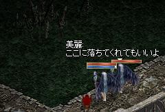 b0182640_8325254.jpg