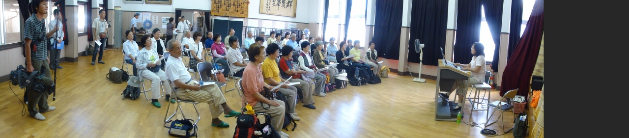 2010年9月度「大人の林間・臨海学校」第1日_c0108460_2564517.jpg