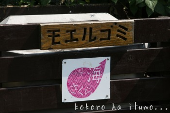 江ノ島さんぽ_b0153363_21284227.jpg
