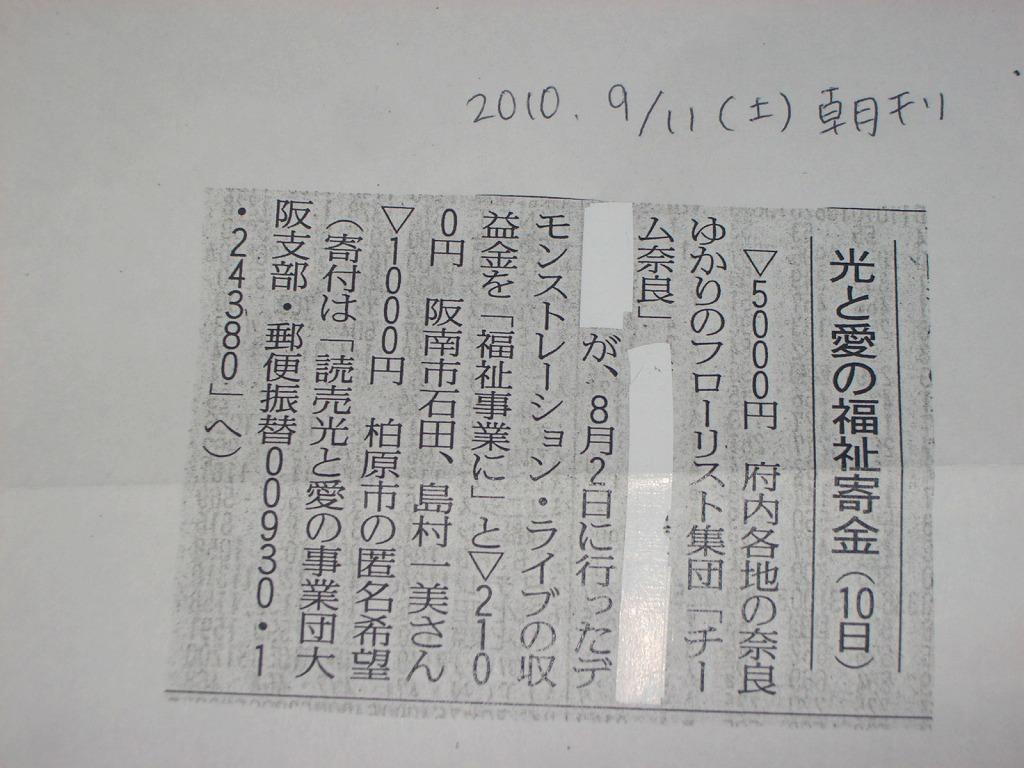 a0160267_11283651.jpg