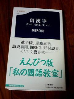 b0062477_20133434.jpg