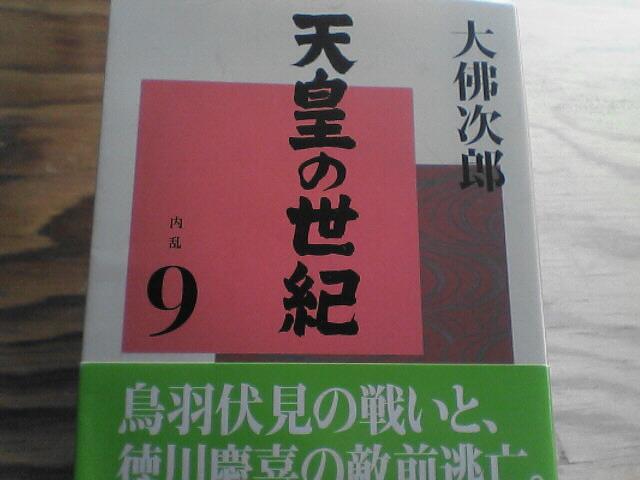 c0069380_11532466.jpg