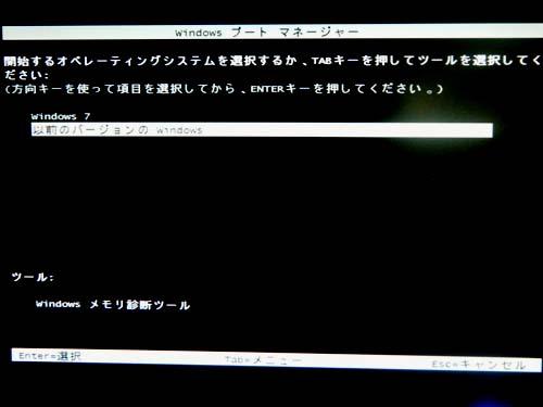 b0087987_224239.jpg