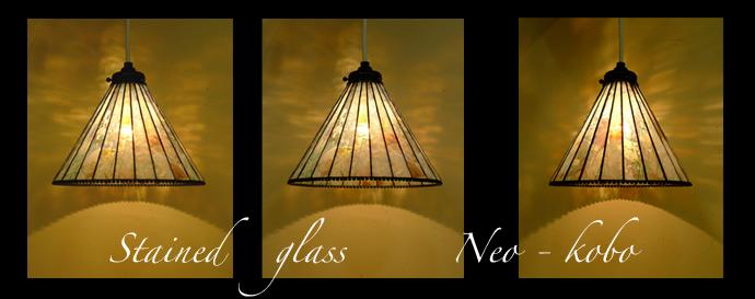 生徒オリジナルランプシェード −2_e0140090_1225169.jpg