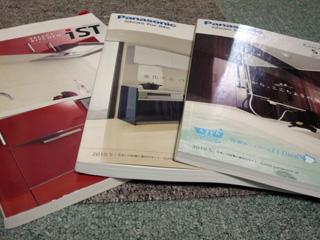 子育てママの家づくり Vol.8 『住宅設備の選択』_b0193900_1056914.jpg