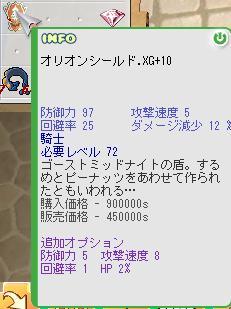 b0169804_14395134.jpg