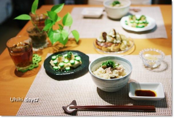 鶏ときのこの炊き込みご飯_f0179404_10421098.jpg