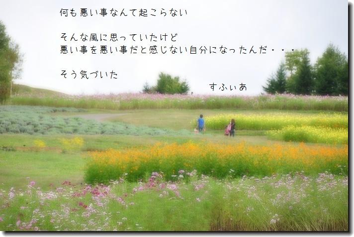 b0152416_12312759.jpg