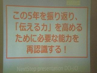 f0049417_1191029.jpg