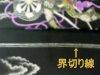 f0205317_10132138.jpg