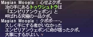 b0095020_21384972.jpg