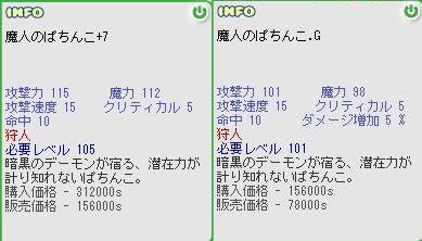 d0156922_11143942.jpg