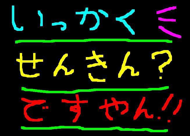 f0056935_1665663.jpg