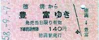 a0100137_18422534.jpg