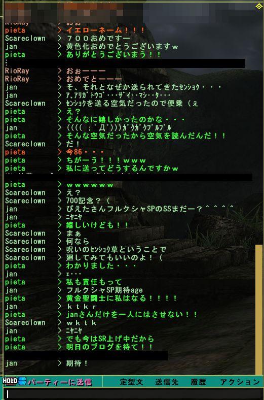 b0177042_347536.jpg