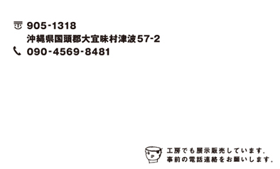 c0191542_11155413.jpg