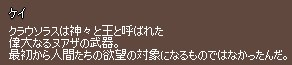 f0191443_21245187.jpg