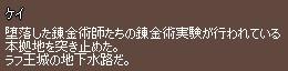 f0191443_2125975.jpg