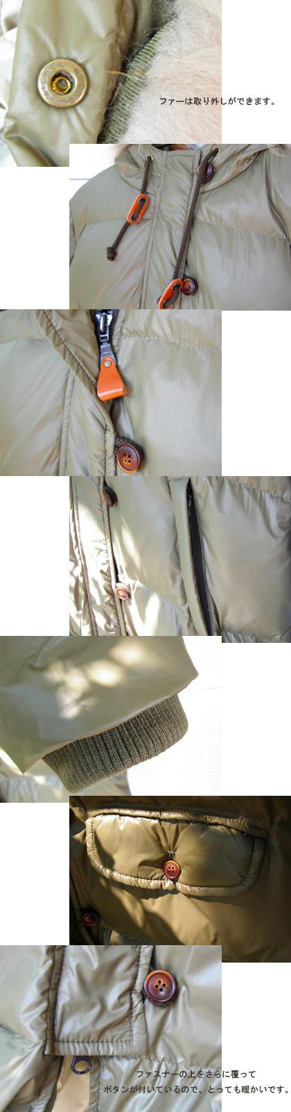 NOMBRE IMPAIR ダウンジャケットの受注会_a0130646_12394690.jpg