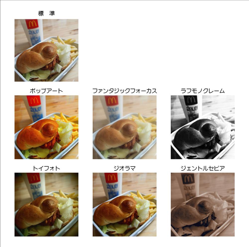 f0153646_117163.jpg