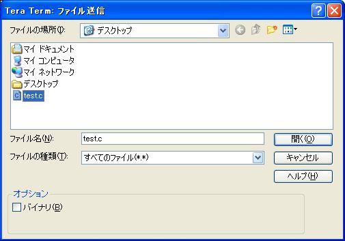 d0009476_23143260.jpg