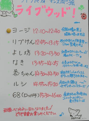 b0098881_225198.jpg