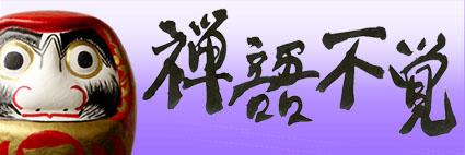 移り気_c0053383_1423497.jpg
