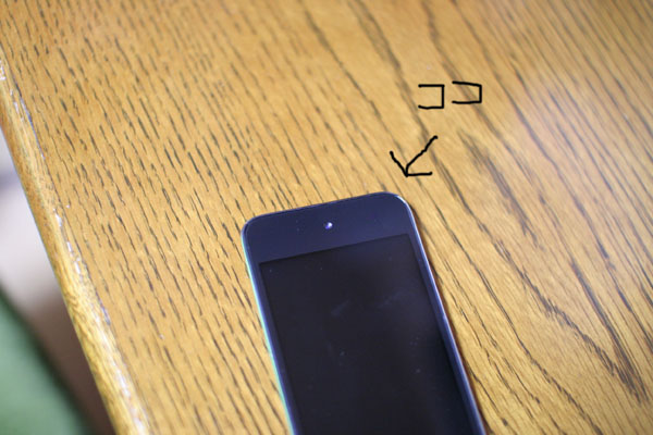 New iPod touch 到着_f0098083_6202262.jpg