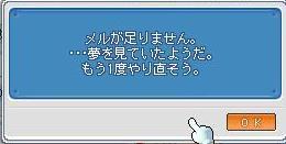 f0095185_9545257.jpg
