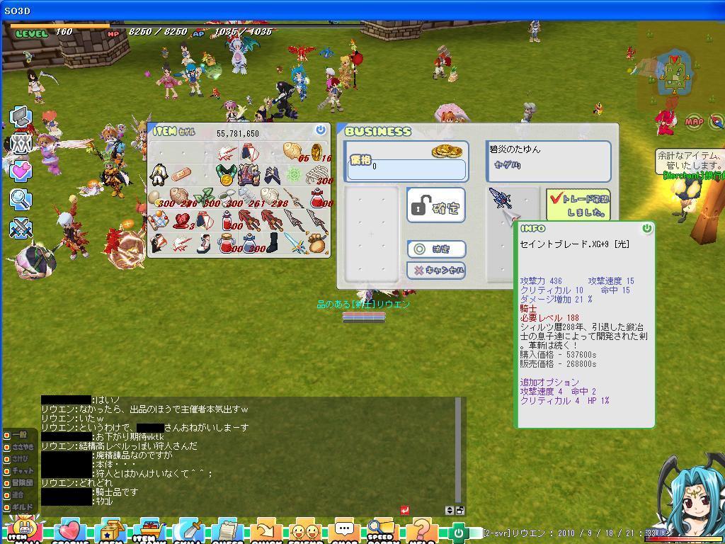 d0032088_20311125.jpg