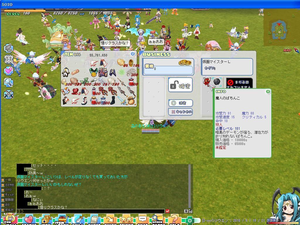 d0032088_207240.jpg
