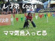 b0101991_22332931.jpg