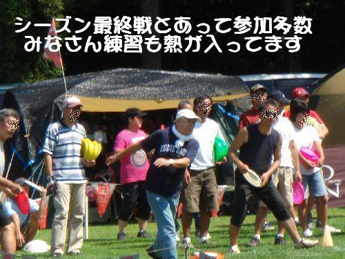 b0101991_2263983.jpg