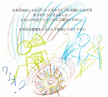 b0202992_9155236.jpg