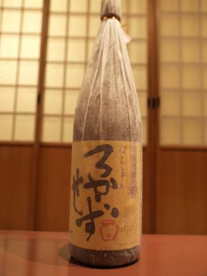渡りガニ・いくら_f0232994_15341212.jpg