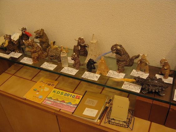 怪獣図鑑展・3  開催中 5_e0134502_14175949.jpg