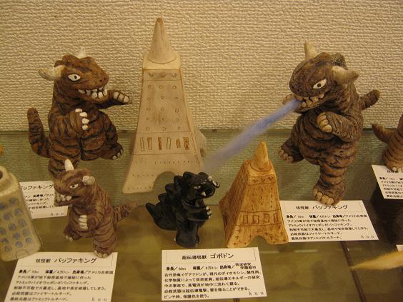 怪獣図鑑展・3  開催中 5_e0134502_14191113.jpg