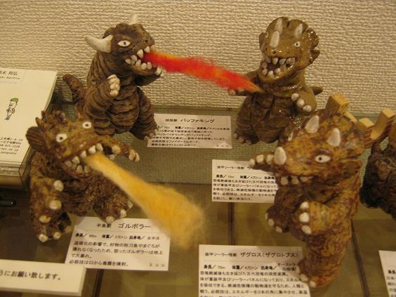 怪獣図鑑展・3  開催中 5_e0134502_14202854.jpg