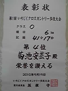 f0137402_16401651.jpg