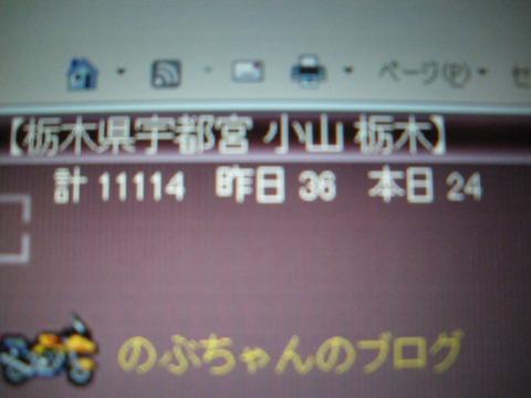 a0145207_1721573.jpg