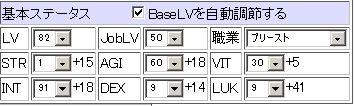 c0010809_3503531.jpg