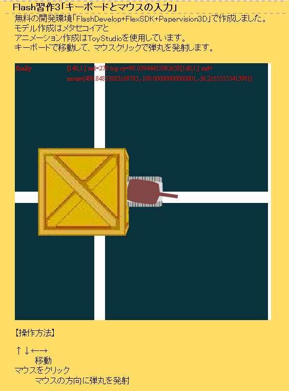 a0007210_10412152.jpg