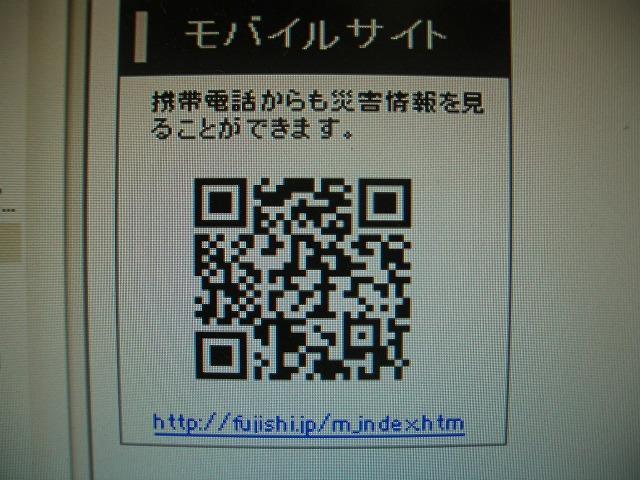 f0141310_22353222.jpg