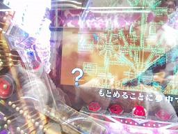 b0020812_0224941.jpg