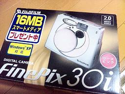 b0020812_0433994.jpg