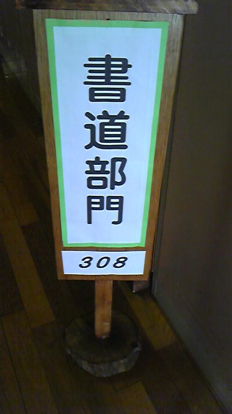 b0132614_22351376.jpg