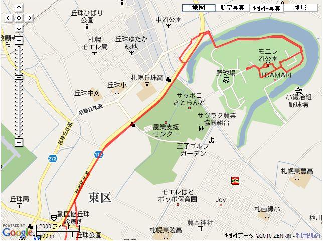 ツールド北海道@モエレ沼公園 落車!_c0025115_2059409.jpg