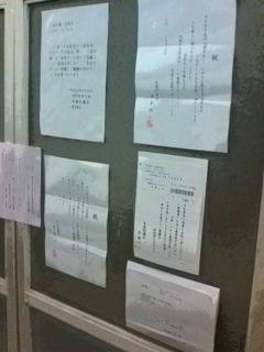 司法修習生の「借金制」に反対!市民集会_e0094315_17405361.jpg